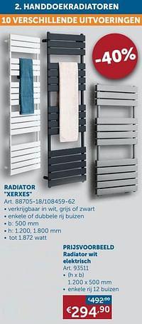 Radiator xerxes wit elektrisch-Huismerk - Zelfbouwmarkt