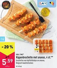Kippenbrochette met ananas-GRILL TIME