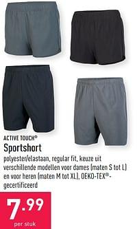 Sportshort-ACTIVE TOUCH