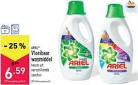 Vloeibaar wasmiddel-Ariel