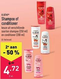 Shampoo of conditioner-L