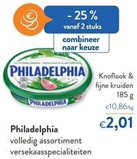 Philadelphia knoflook + fijne kruiden-Philadelphia