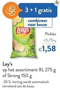 Lay`s pickles-Lay