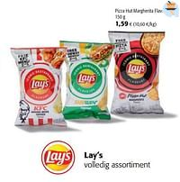 Lay`s pizza hut margherita flavour-Lay