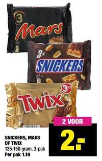 Snickers mars of twix-Huismerk - Big Bazar