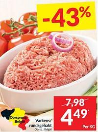 Varkens- rundsgehakt-Huismerk - Intermarche