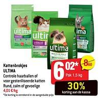 Kattenbrokjes ultima-Ultima