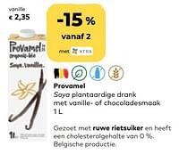 Provamel vanille-Provamel