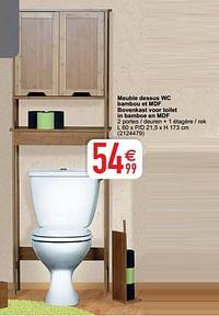 Meuble dessus wc bambou et mdf bovenkast voor toilet in bamboe en mdf-Huismerk - Cora
