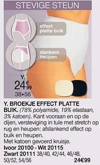 Broekje effect platte buik-Huismerk - Damart