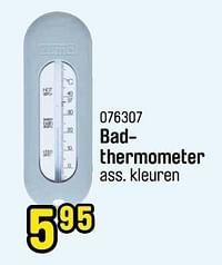 Badthermometer-Luma Babycare