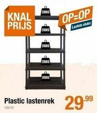 Plastic lastenrek-Huismerk - Cevo