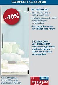 Complete glasdeur skyline night black foto-Huismerk - Zelfbouwmarkt
