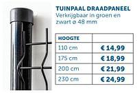 Tuinpaal draadpaneel-Huismerk - Zelfbouwmarkt