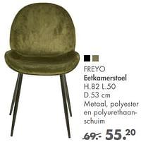 Freyo eetkamerstoel-Huismerk - Casa