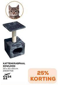 Kattenkrabpaal kowloon-Huismerk - Supra Bazar