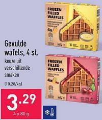 Gevulde wafels-Huismerk - Aldi