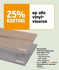 Clickvinyl budget basic eiken-Huismerk - Gamma