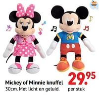 Mickey of minnie knuffel-Huismerk - Multi Bazar