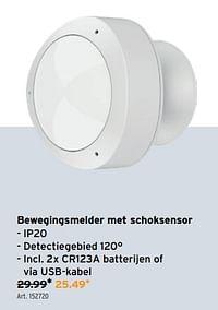 Qnect bewegingsmelder met schoksensor ip20-Qnect