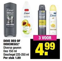 Dove deo of douchegel-Dove