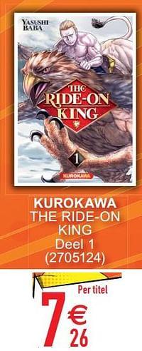 Kurokawa the ride-on king-Huismerk - Cora