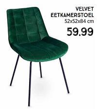 Velvet eetkamerstoel-Huismerk - Xenos
