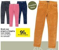 Broek voor jongens of jegging voor meisjes-Huismerk - Carrefour