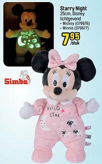 Starry night-Simba