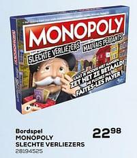 Aanbiedingen Monopoly slechte verliezers - Hasbro - Geldig van 16/03/2021 tot 20/04/2021 bij Supra Bazar