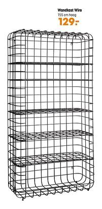 Aanbiedingen Wandkast wire - Huismerk - Kwantum - Geldig van 14/06/2021 tot 27/06/2021 bij Kwantum