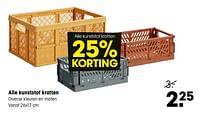 Aanbiedingen Alle kunststof kratten - Huismerk - Kwantum - Geldig van 19/07/2021 tot 08/08/2021 bij Kwantum