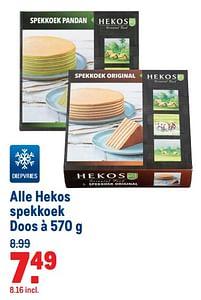 Aanbiedingen Alle hekos spekkoek doos - Hekos - Geldig van 07/07/2021 tot 03/08/2021 bij Makro