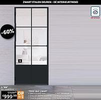 Aanbiedingen Stalen deur `trixi` mat zwart -  - Geldig van 17/08/2021 tot 20/09/2021 bij Zelfbouwmarkt