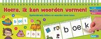 Aanbiedingen Hoera, ik kan woorden vormen! (6-7j) -  - Geldig van 29/07/2021 tot 12/08/2021 bij Toychamp